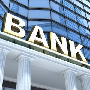 Банки Арьи