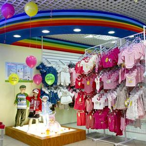 Детские магазины Арьи