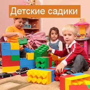 Детские сады Арьи