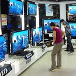 Магазины электроники Арьи