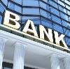 Банки в Арье