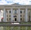 Дворцы и дома культуры в Арье