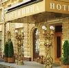 Гостиницы в Арье