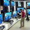 Магазины электроники в Арье