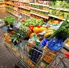 Магазины продуктов в Арье