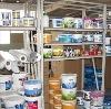 Строительные магазины в Арье