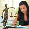 Юристы в Арье