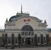 Железнодорожные вокзалы в Арье