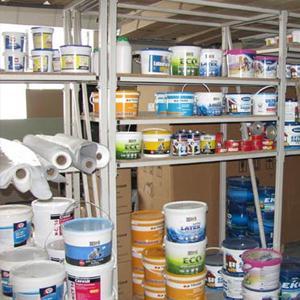 Строительные магазины Арьи