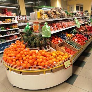Супермаркеты Арьи