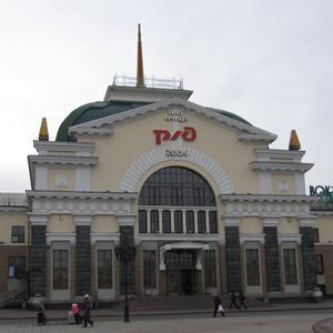Железнодорожные вокзалы Арьи