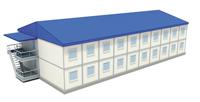 Современная гуманитарная академия - иконка «общежитие» в Арье